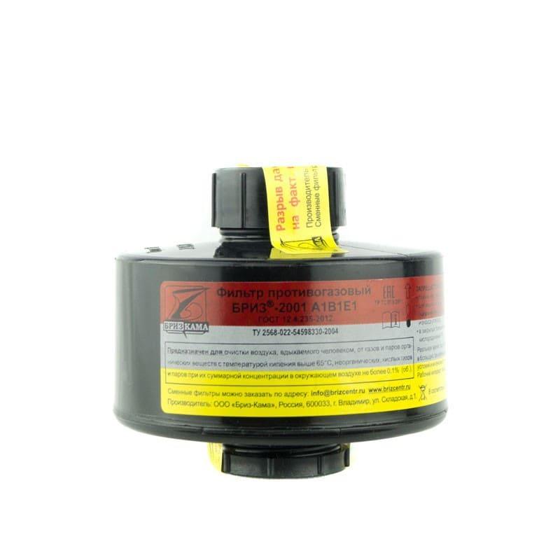 Противогазовый фильтр A1B1E1
