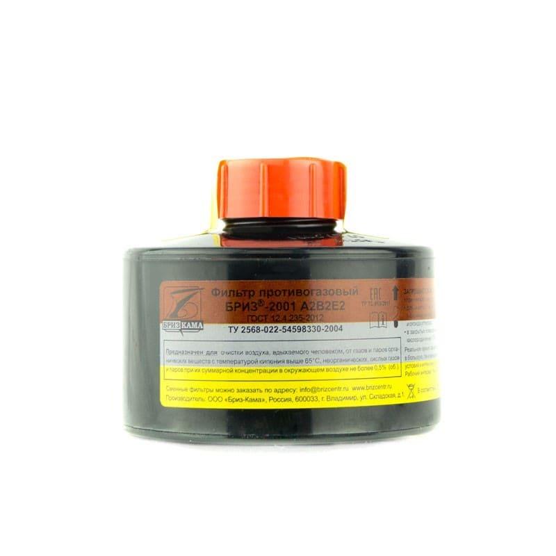 Противогазовый фильтр A2B2E2