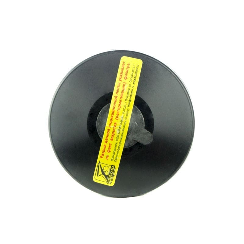 Фильтр противогазовый A2P3D