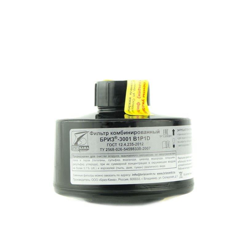 Противогазовый фильтр B1P1D