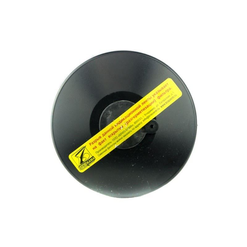 Фильтр противогазовый K2P3D
