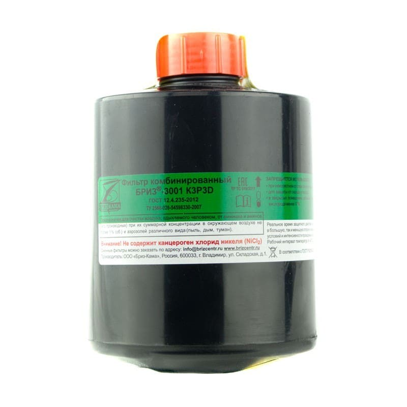 Противогазовый фильтр K3P3D