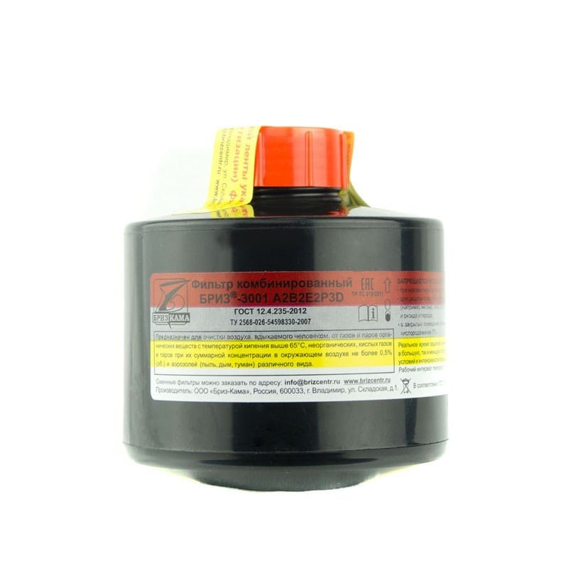 Фильтр противогазовый A2B2E2P3D