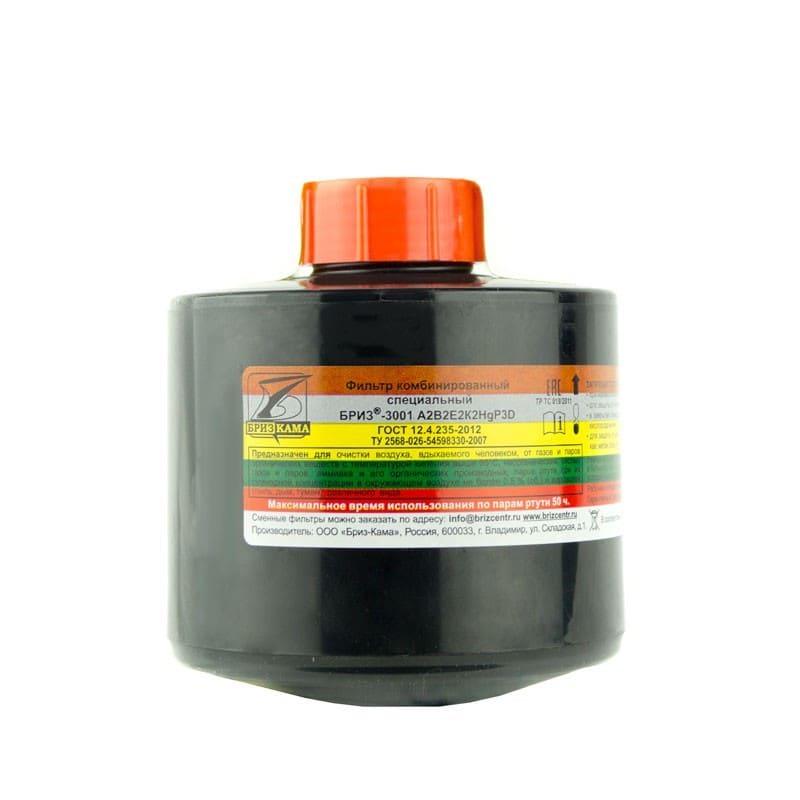 Противогазовый фильтр A2B2E2K2HgP3D