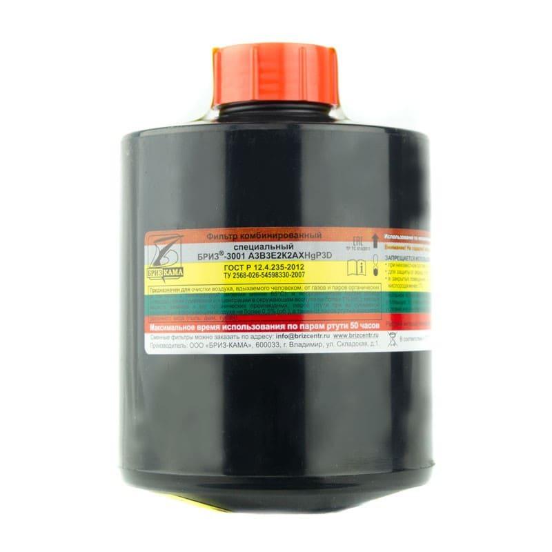 Противогазовый фильтр A3B3E2K2AXHgP3D