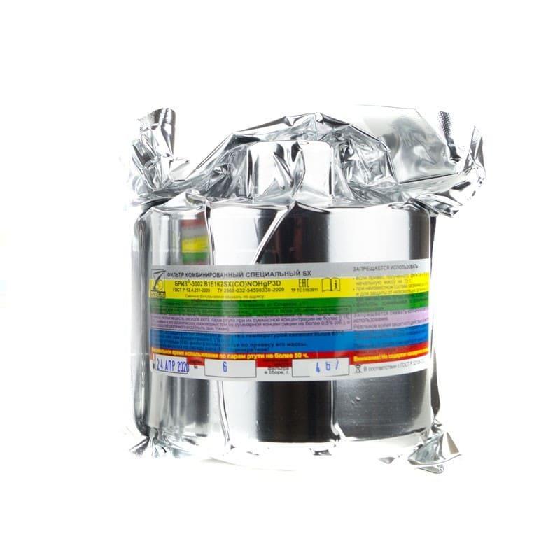 Фильтры спец. комб. Бриз-3002 B1E1K2SX(CO)NOHgP3D