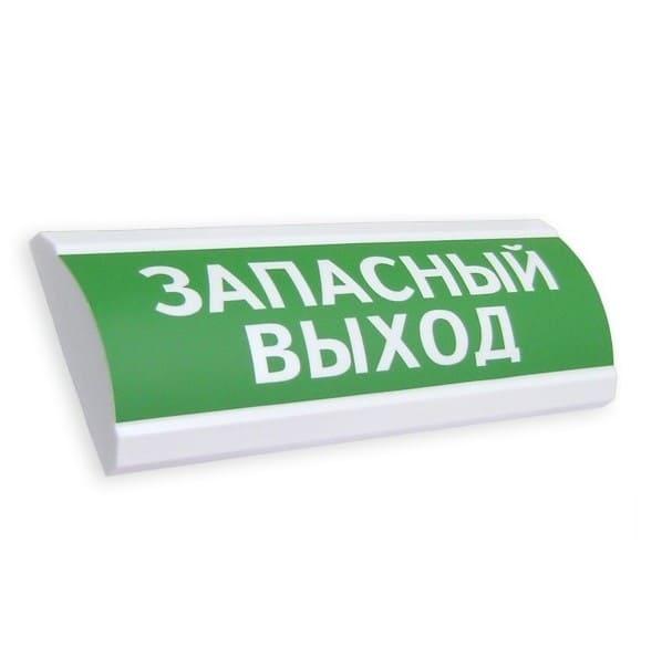Указатель световой «Запасной Выход»  220В (на светодиодах)