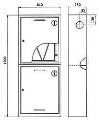 Шкаф пожарный ШПК-320НЗ навесной закрытый