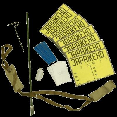 Комплект знаков ограждения КЗО-1М с хранения