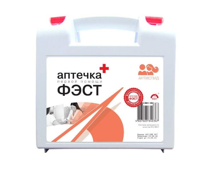 Аптечка для предприятий служб быта АНТИСПИД