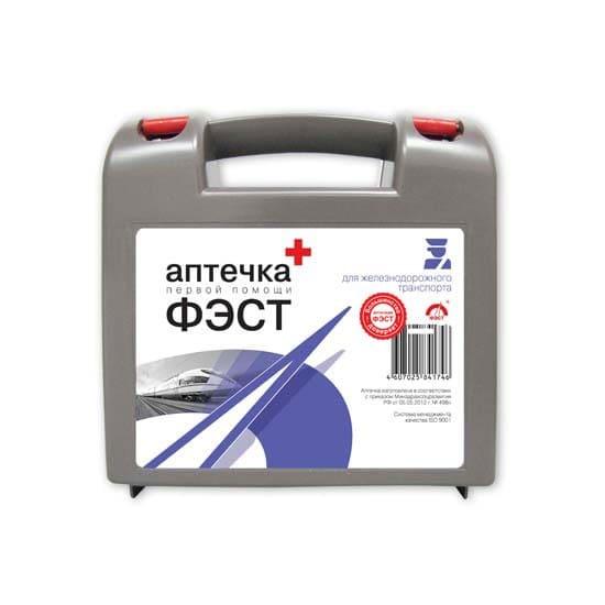 Укладка для оказания первой помощи пострадавшим на железнодорожном транспорте ФЭСТ полистирол
