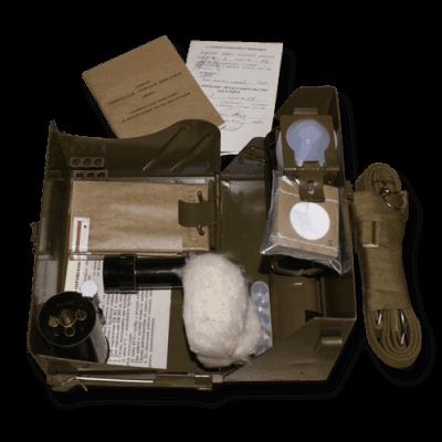ВПХР войсковой прибор химической разведки