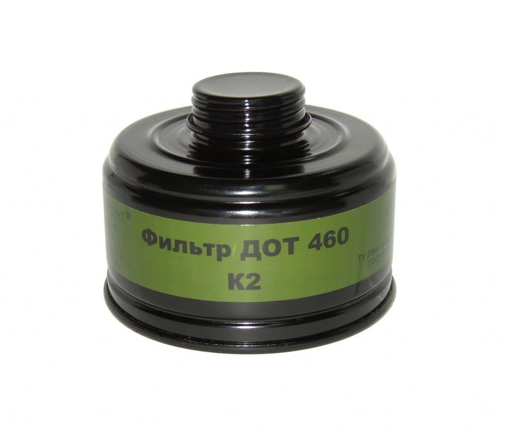 Фильтр ДОТ 460 К2