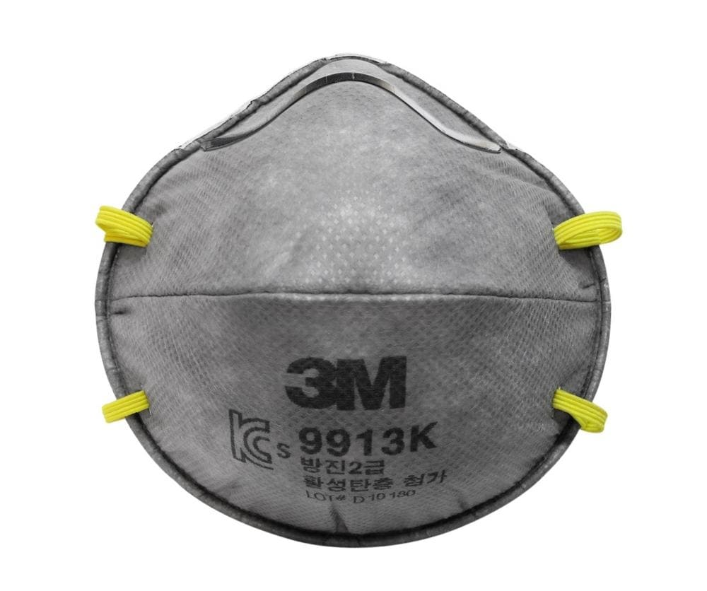 Респиратор 3М 9913 FFP1