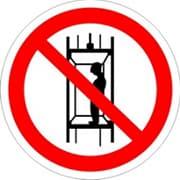 Знак P 13 Запрещается подъем (спуск) людей по шахтному стволу