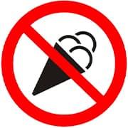 Вход с едой запрещен