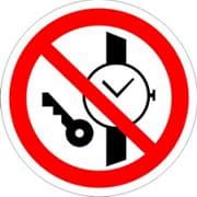 P 27 Запрещается иметь при себе металлические предметы