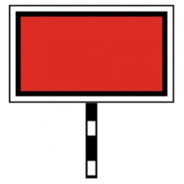 Путевой сигнальный знак Сигнал остановки