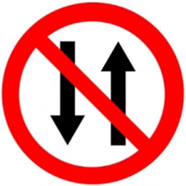 Расхождение и обгон запрещены